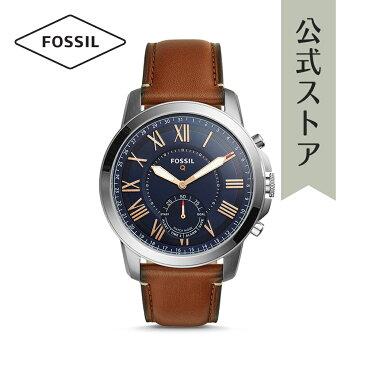 【30%OFF】フォッシル スマートウォッチ ハイブリッド 腕時計 メンズ Fossil 時計 iphone android 対応 ウェアラブル Smartwatch グラント FTW1122 GRANT 公式 2年 保証