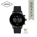 フォッシル スマートウォッチ タッチスクリーン ジェネレーション5 腕時計 メンズ Fossil 時計 Smartwatch FTW4025 公式 2年 保証