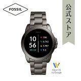 【30%OFF】2021 春の新作 フォッシル スマートウォッチ メンズ FOSSIL 腕時計 スモーク タッチスクリーン FTW4049 GEN 5E SMARTWATCH 公式 2年 保証