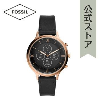 【30%OFF】フォッシル スマートウォッチ ハイブリッドHR レディース 腕時計 FOSSIL 時計 チャーター FTW7011 CHARTER HYBRID SMARTWATCH HR 公式 2年 保証