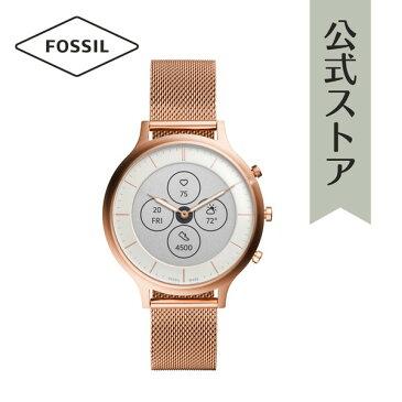 4/29から GW期間限定 ポイント10倍!フォッシル スマートウォッチ ハイブリッドHR レディース 腕時計 FOSSIL 時計 チャーター FTW7014 CHARTER HYBRID SMARTWATCH HR 公式 2年 保証