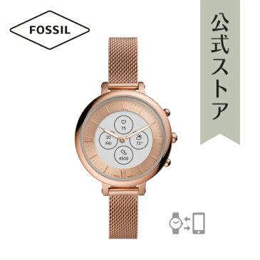 4/29から GW期間限定 ポイント10倍!2020 冬の新作 フォッシル スマートウォッチ ハイブリッドHR レディース FOSSIL 腕時計 MONROE HYBRID HR FTW7039 公式 2年 保証