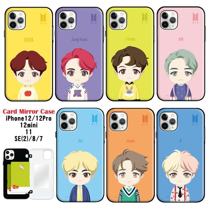 スマートフォン・携帯電話アクセサリー, ケース・カバー iPhoneSE iphone11 BTS Tiny Tan iphone12 12pro iphone12mini (2) 7 big hit entertainment iphone8 Jung Kook V RM Jin Suga J-Hope Jimin