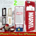 【送料無料】MARVEL/マーベルiPhone6Sケースカード収納付きケースi-SlideGLOW正規品並行輸入全5色iPhone6iPhone6SPlusiPhone6Plus蛍光光るケースカバーブランドアイスライドマーベルヒーローアメコミアイアンマンスパイダーマン