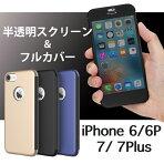 送料無料iPhone7ケースiPhone7Plusケース閉じたまま見える半透明カバーRockスマホケースアイフォン7アイフォン7プラス