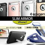 シュピゲン スリムアーマー ブラック アイフォン アイフォーン スマホケース スマートフォンケース