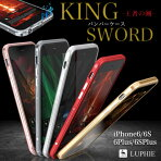 iPhone6S������iPhone6������KINGSWORD���Ԥη�LUPHIE������iPhone6������iPhone6Plus������iPhone6sPlus�������Х�С�����ߥ˥��ॢ���ե���6s�������ե졼��