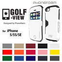 iPhoneSE ケース Golf View カード収納 手帳型 窓付きハードケース 【送料無料】iPhone5s ケース ゴルフ iPhoneSE iPhone5 ケース PHONEFORM スマホケース カード収納