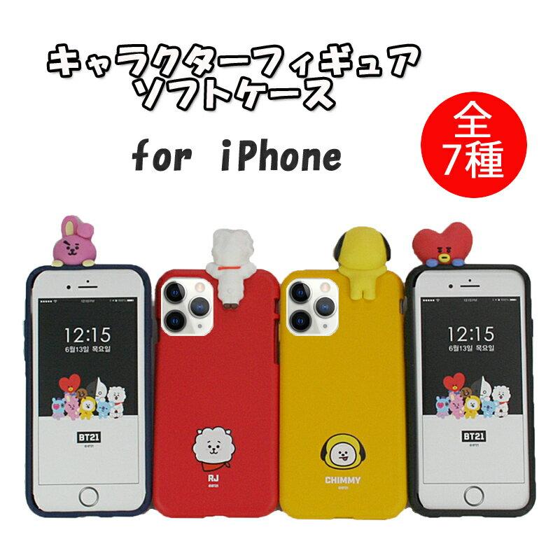 スマートフォン・携帯電話用アクセサリー, ケース・カバー iphone11 BT21 tpu iphone iphone11pro iphoneX iphoneXS iphoneXR iphone8 iphone8plus