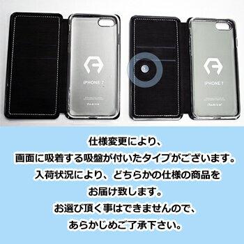 jaguarフリップハードケース手帳型iPhoneXケースiPhone8iPhone7iPhone8plusiPhone7Plusケースシルバーネイビーホワイトブラックレッドゴールドピンク