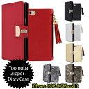 Toomoba Zipper Diary Case iPhoneXS iphoneXSMax ケース iPhone11 iPhone11Pro ジッパーダイ……