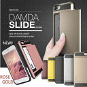 VERUS DAMDA SLIDEカード収納強力防御ケース【iPhone6/6Plus/Galaxy Note4】全6色【送料無料】...