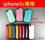��5C��������iFaceFirstClassforiphone5c**������̵���ۡ�iPhone5c����������11�������ɸ楱����/�����ե�����/��ۼ�ȥ�å�(�ۡ���)���ꡪ��iPhone������iphone5c������iphone5c���С����ޥۥ�����/�����ե���5�ۡ�RCP��