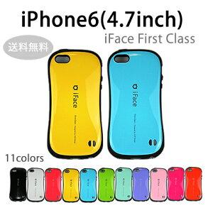 正規品iFace First Class【iPhone6】【送料無料】全11色                iFace...