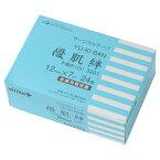 【日東メディカル】優肌絆 不織布(白) 1ケース (24巻) メディカルサージカルテープ