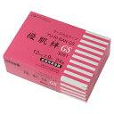 【日東メディカル】優肌絆 GS 1ケース (24巻) メディカルサージカルテープ その1