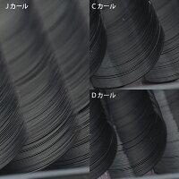 【フーラ】プレミアムミンクタッチシートDカール15mm×0.12mm
