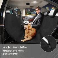ドライブシートペットシート犬車カーシート車用マットタイプ防水猫カバーシートペット用後部座席ペットシーツ薄型