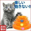 猫 おもちゃ ボール ねこじゃらし ころころ タワー ひとり