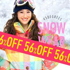 【56%OFF!!】43Degrees スノーボードウェア レディース ジャケット & パンツ 上下セット スノボ ウェア レディース Style_L No.65〜83【送料無料】【あす楽】【セール品の為交換返品不可】