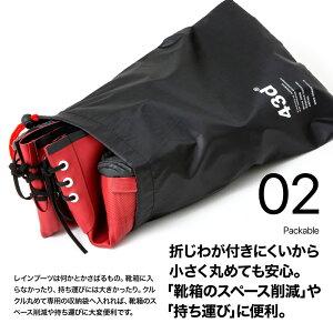折りたたみロングレインブーツレディースリボンパッカブル編み上げ低反発インソール付衝撃吸収軽量43DEGREES43d
