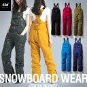 AIRBLASTER エアーブラスター Stretch Curve Pant ストレッチ カーブ パンツ レディース 20-21 スキー スノーボード ウェア パンツ ストレッチ Navy Sサイズ