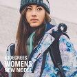 【再入荷】スノーボードウェア レディース スキーウェア 上下 セット 43DEGREES 新作 スノボウェア スノーボード ウェア スノボ スノボー ウエア Native & Botanical