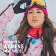 スノーボードウェア レディース スキーウェア 上下 セット 43DEGREES 新作 スノボウェア スノーボード ウェア スノボ スノボー ウエア Feather & Botanical