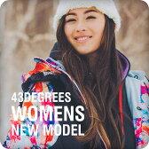 スノーボードウェア レディース スキーウェア 上下 セット 43DEGREES 新作 スノボウェア スノーボード ウェア スノボ スノボー ウエア Butterfly(Vest)&Check