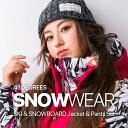 スノーボードウェア レディース スキーウェア 上下 セット 43DEGREES 新作 スノボウェア スノーボード ウェア スノボ スノボー ウエア Botanical(Vest)【セール品の為交換返品不可】