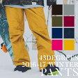 スノーボードウェア メンズ スキーウェア パンツ単品 43DEGREES 新作 スノボウェア スノーボード ウェア スノボ スノボー ウエア