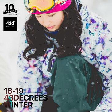 スノーボードウェア 43DEGREES スキーウェア 上下セット レディース 2018-2019モデル 新作パターンジャケット+ストレッチ ビブパンツ セット スノボウェア スノーボード ウェア ボードウエア 送料無料