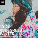スノーボードウェア 43DEGREES スキーウェア 上下セット レディース 2019-2020モデル ストレートジップジャケット+ストレッチ ビブパンツ セット スノボウェア スノーボード ウェア スノボ ボードウエア 43dの商品画像