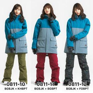 スノーボードウェア上下セットレディース43DEGREESスノボウェアスノボーウェアスノボウエア上下2点セットスキーウェア女性用