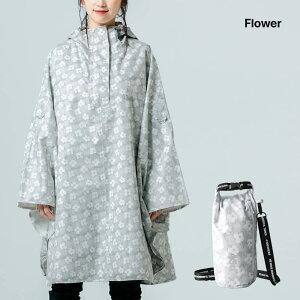 【濡れない!蒸れない!】43DEGREESレインポンチョレインコートレインウエア/レディース/メンズ/収納バッグ用ショルダーベルト付き自転車通学