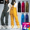 35%off 送料無料 スノーボードウェア DC SHOE ディーシー レディース パンツ Recruit Pt スノーパンツ スノーボード スノボ スキー スノー ウェア
