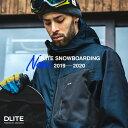 スノーボードウェア メンズ スキーウェア 上下 セット DLITE 新作 スノボウェア スノーボード ウェア スノボ ボード ウェア 2019-2020モデル 大きいサイズ 19-20 送料無料の商品画像