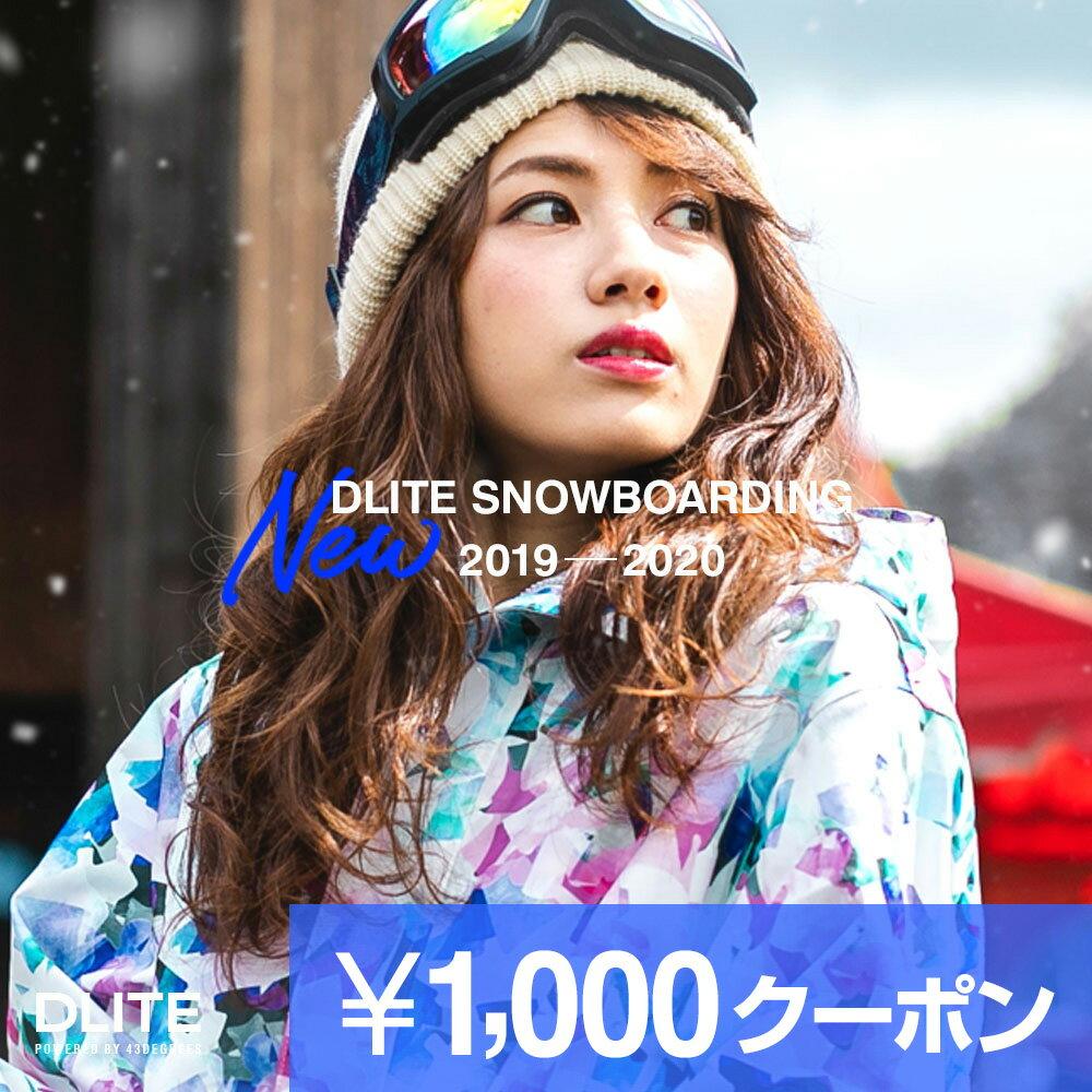 DLITE(ディライト)『スノーボードウェア上下セット』