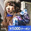 【1,000円クーポン付】 スノーボードウェア レディース ...