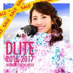 スノーボードウェア レディース スキーウェア 上下 セット DLITE 新作 スノボウェア スノーボード ウェア スノボ スノボー ウェア〈セール品の為交換・返品不可〉