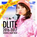 D160304-sc_t01-sale