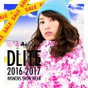 D160304-sc_t01-sale2