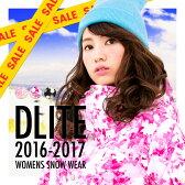 【SALE】スノーボードウェア レディース スキーウェア 上下 セット DLITE 新作 スノボウェア スノーボード ウェア スノボ スノボー ウェア〈セール品の為交換・返品不可〉