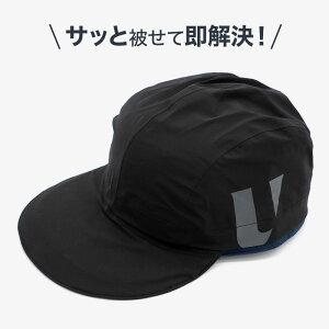 【キャッシュレス5%還元対象】ゴルフレインキャップカバーメンズレディースunitementRainCapCoverキャップ帽子GOLFゴルフウェアユナイトメント