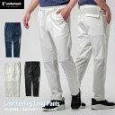NEW unitement(ユナイトメント) ゴルフウェア メンズ パンツ 単品 春 夏 コーディネート ストレッチ トレーニングウェア ズボン 接触冷感 速乾 GOLF ブラック ネイビー ホワイト Cool Long Pants FS-UM016・・・