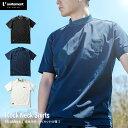 NEW unitement(ユナイトメント) ゴルフウェア メンズ 半袖 シャツ おしゃれ 春 夏 コーディネート モックネック 撥水 速乾 ストレッチ GOLF ブラック ネイビー ホワイト Mock Neck Shirts FS-UM018・・・