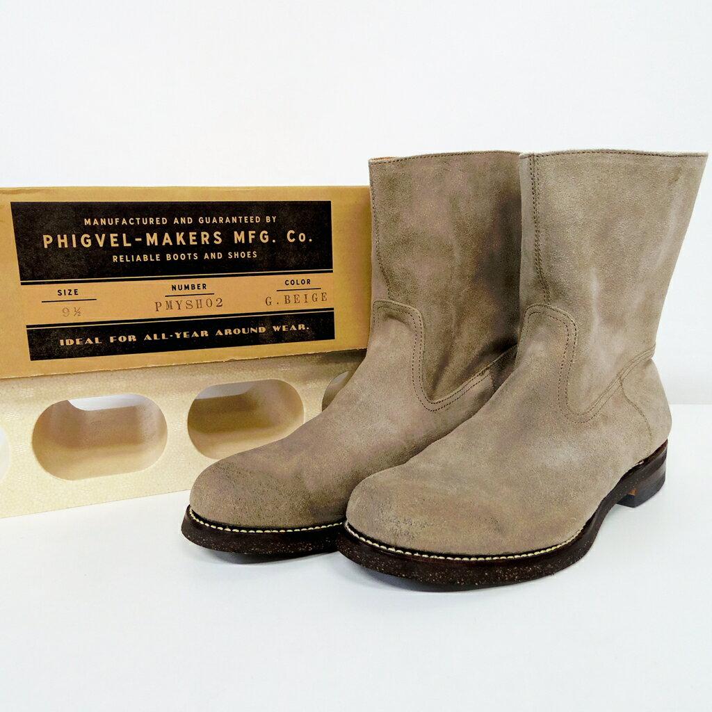 ブーツ, ペコスタイプ PHIGVEL MAKERS Co. PMYSH02 140-180531-04AS