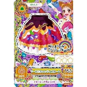 【楽天市場】アイカツ! 第4弾 プレミアムレア マーブル ...