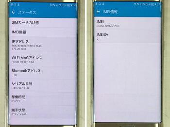 SoftBankGalaxyS6edge64GB404SC