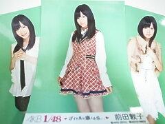 送料無料 AKB48 生写真AKB48 生写真 前田敦子 生写真 AKB 1/48 アイドルと恋したら… 3枚...